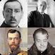 Угадай известных людей by SportLogoQuiz