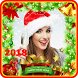 Christmas Photo Frame 2018 by Sunny See Moon