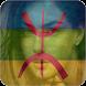 Berber Amazigh Flag Face by JihoApp