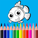 Coloring Games for Kids Animal by Rangers naja