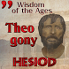 "Hesiod's ""The Theogony"" by Thomas Leavitt, 880 IT Services"