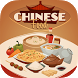 Chinese cuisine recipes by Hikersbay - free offline travel guides and maps