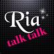 Ria Talk Talk