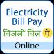 Electricity Bill Pay - Bijli Online App by God Lover Apps