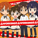 WORKING!! ライブ壁紙 by アニプレックス★モバイル