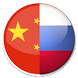 Русско-китайский словарь PRО by devhead