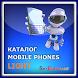 Мобильные телефоны - Light by SkyElephant