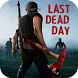 Last Dead Z Day: Zombie Sniper Survival by Stone Studio Games