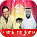 Islamic ringtones by super.max