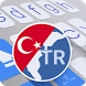 ai.type Turkish Dictionary by ai.type