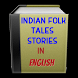 Folk Tales India by ANIRBAN SEAL