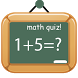 Simple Math Quiz Game for Kid