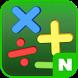 Elementary Math Calculator by Jinhak Co.