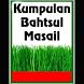 Bahtsul Masail