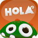 Learn Spanish with Lingorami by Lingorami Language Games LLC