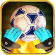 Super Goalkeeper - Soccer Cup by Luandun Games