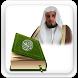 Quran MP3 Saad El Ghamidi by mokarmhikora