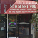 New Sunny Wok (07087) by Qiushi Wu