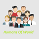 Humans Of World by Anshul