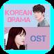 K-DRAMA OST Full Release by Chemistry Studio