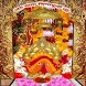 Chintpurni Chalisa by The Devotional Hub