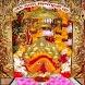 Chintpurni Chalisa by The Devotional Hub