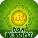 Doa Nurbuat by Primex Mobile