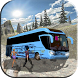 City Bus Service bus parking games all new 2017 by GeNer@tionX