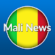 Mali News by Info Cover
