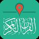 Quran GPS القرآن الكريم by ABDULKADER BADLA