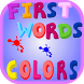 First Words Colors- Kids by AZB Soft