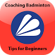 Badminton Tips for Beginners by Lee Jae Bok