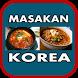 Aneka Resep Masakan Korea by Bazla_Apps Studio