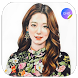 Park Shin Hye Wallpapers HD by Abizard Network