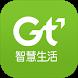 亞太電信Gt 4G行動客服 by 亞太電信