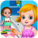 House Cleaning Tidy & Clean up by BATOKI - Best Apps for Toddlers and Kids