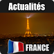 France Actualités by City Beetles