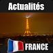 France en temps réel by City Beetles
