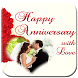 Anniversary Photo Frame by 7velly