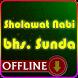 Sholawat Nabi Bahasa Sunda Offline Terbaru by rindu rasul