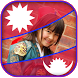 Nepal Flag Photo Frame by TopWallpaper