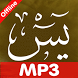 Surat Yasin MP3 by andromoapp