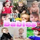 أطفال كيوت Cute Babies by A & H apps