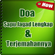 Doa Sapu Jagad Lengkap by Ghanz Apps