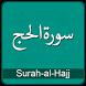 Surah Al Hajj MP3 Urdu English by TAKBIR