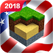 US Craft Exploration by Game Lab Inc