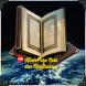 Kisah Para Nabi dan Mukjizat by carolynandroid
