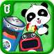 Waste Sorting - Panda Games by BabyBus Kids Games
