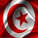 Tunisie Journal Actualité by Smartestup