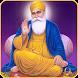 Wahe Guru Ji Shabad Gurbani by appsmaniaa